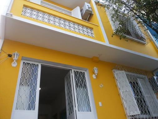 Solar63 Hostel - Porto Alegre - Vista externa