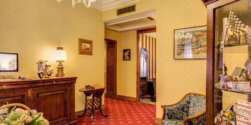 Hotel Oceania - Rooma - Aula