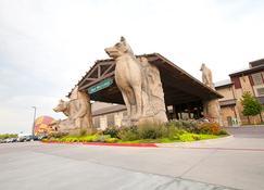 Great Wolf Lodge Sandusky Oh - Sandusky - Building