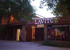 Lavitor Hotel - Bishkek - Building