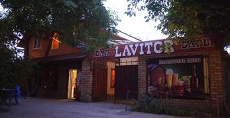 Lavitor Hotel - Bishkek