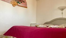 Penzion Bonsai - Praga - Habitación