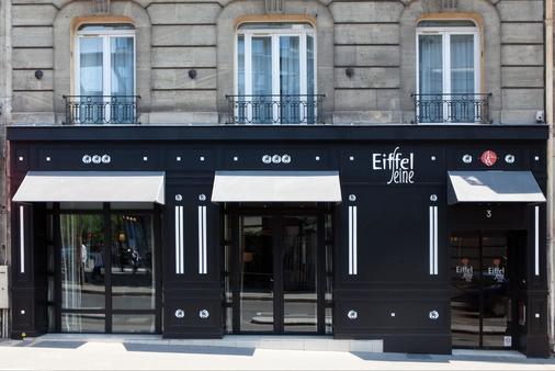 Hotel Eiffel Seine - Paris - Bygning