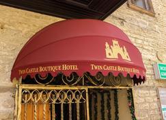Twin Castle Boutique Hotel - Baku - Building