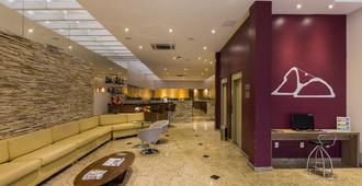 龐培河酒店 - 里約熱內盧 - 里約熱內盧