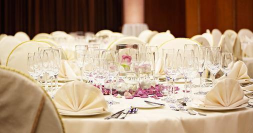 Gpro Valparaiso Palace & Spa - Palma de Mallorca - Banquet hall
