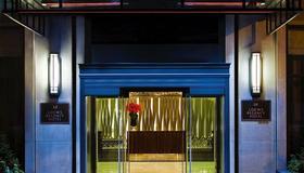 Loews Regency New York Hotel - Nueva York - Edificio