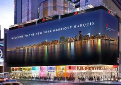 New York Marriott Marquis - Nueva York - Edificio
