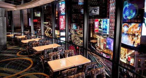 New York Marriott Marquis - New York - Bar