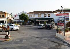 Hostal Andalucia - Arcos de la Frontera - Outdoors view