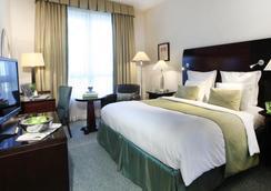 Lindner Hotel City Plaza - Cologne - Chambre