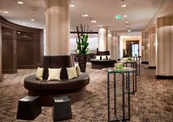 Lindner Hotel City Plaza - Köln - Aula