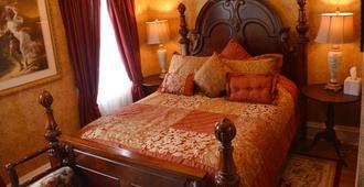瑪娜楊克房間旅館 - 費城 - 臥室