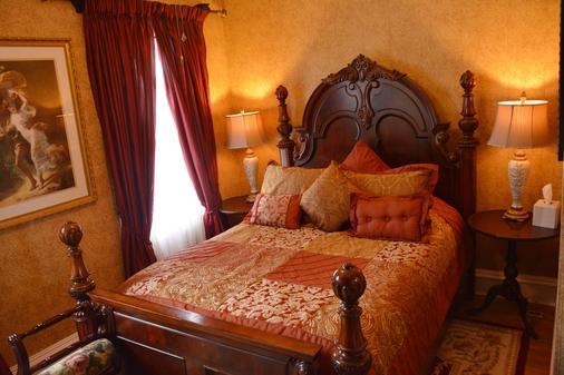 馬拉楊克錢伯斯住宿加早餐旅館 - 費城 - 臥室