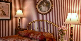 Manayunk Chambers Guest House - פילדלפיה - חדר שינה