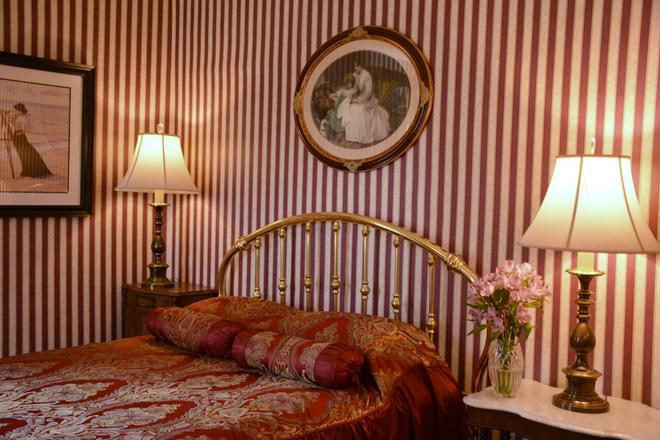 Manayunk Chambers Guest House - Filadelfia - Habitación