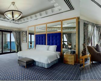 Jeddah Hilton - Djedda - Dormitor