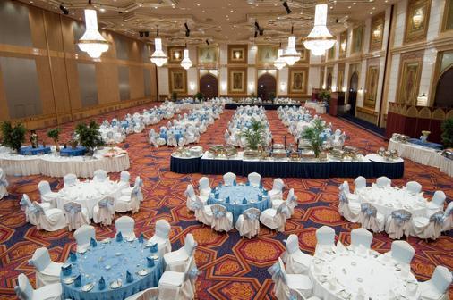 Jeddah Hilton - Jedda - Juhlasali