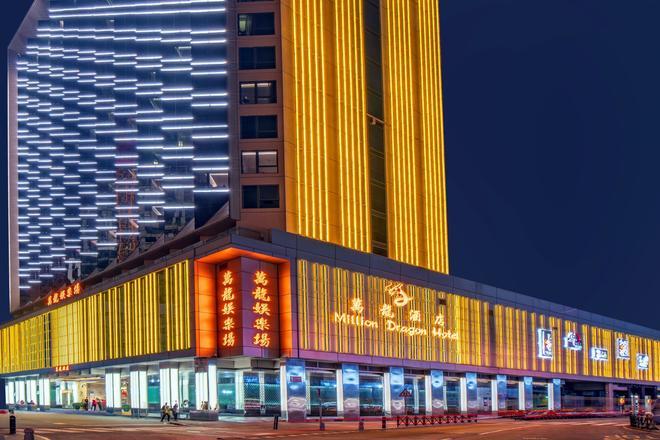 Million Dragon Hotel - Macau - Building