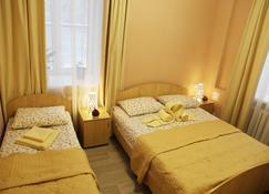 Mini-Hotel Zoo - Kazan - Phòng ngủ
