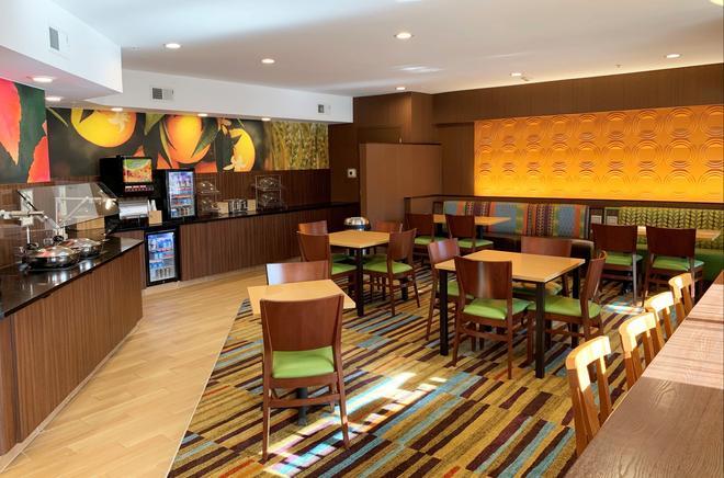 Fairfield Inn & Suites by Marriott Denver North/Westminster - Westminster - Buffet