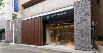 Hotel Mystays Kanda - Tokio - Edificio