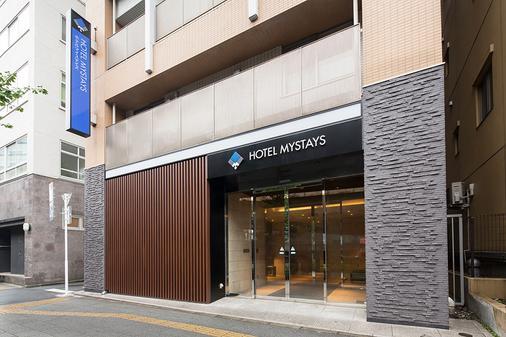 Hotel Mystays Kanda - Tokio - Gebäude
