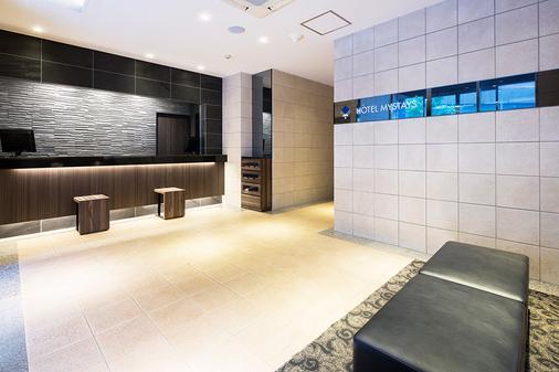 Hotel Mystays Kanda - Tokio - Rezeption
