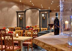 Hotel Königshof - Garmisch-Partenkirchen - Restaurant