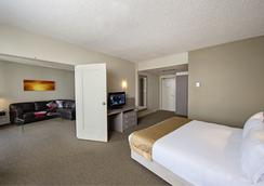DoubleTree by Hilton Darwin - Darwin - Bedroom