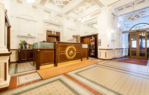 Boutique Hotel Seven Days - Praha - Vastaanotto