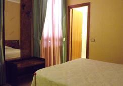 卡普里酒店 - 羅馬 - 羅馬 - 臥室