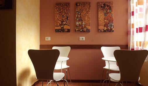 卡普里酒店 - 羅馬 - 羅馬 - 餐廳