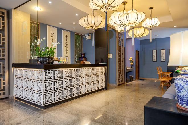 Sino Inn - Phuket - Lobby