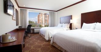 Hotel Biltmore - Guatemala City - Phòng ngủ