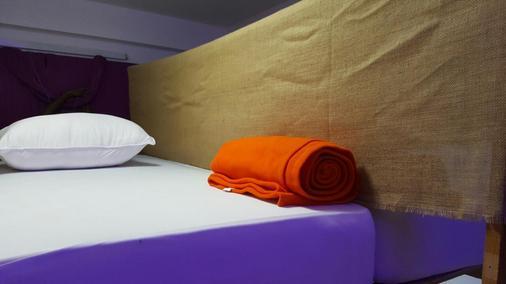 Dablend Hostel - Ho Chi Minh City - Bedroom