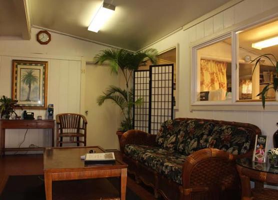 Kauai Palms Hotel - Lihue - Lobby