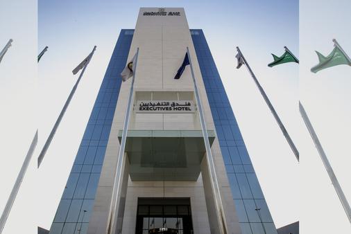 Executives Olaya Hotel - Thủ Đô Riyadh - Toà nhà