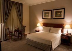 Executives Olaya Hotel - Thủ Đô Riyadh - Phòng ngủ