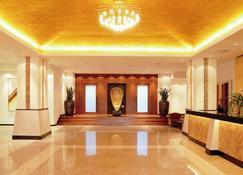 里維艾拉居家酒店及水療中心 - 波托羅茲 - Portoroz/波多若斯 - 大廳