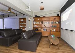 Check Inn HK - Hong Kong - Lounge