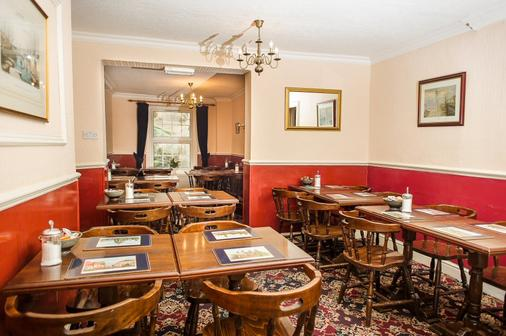 Paddington Park Hotel - London - Restaurant