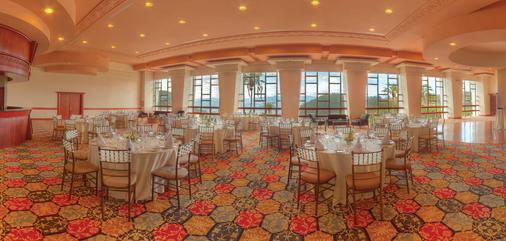 Hotel Quito By Sercotel - Quito - Banquet hall