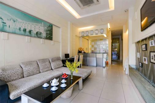 恰爾內耳酒店 - 胡志明市 - 胡志明市 - 大廳