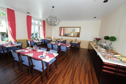 Hotel-Restaurant Zur Post - Bonn - Nhà hàng