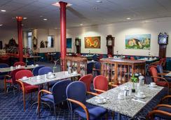 Hotel Königshof am Funkturm - Hannover - Restaurant
