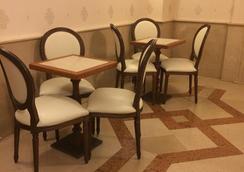 Hotel San Silvestro - Rome - Restaurant