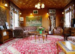 Inshallah Houseboats - Srinagar - Schlafzimmer