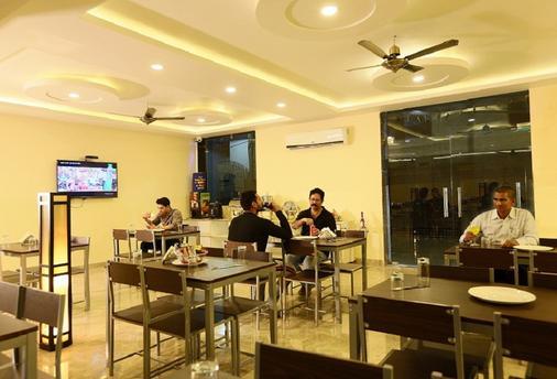 Hotel Aeroporto - Neu-Delhi - Essen