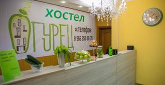 Cucumber Hostel - Kazán